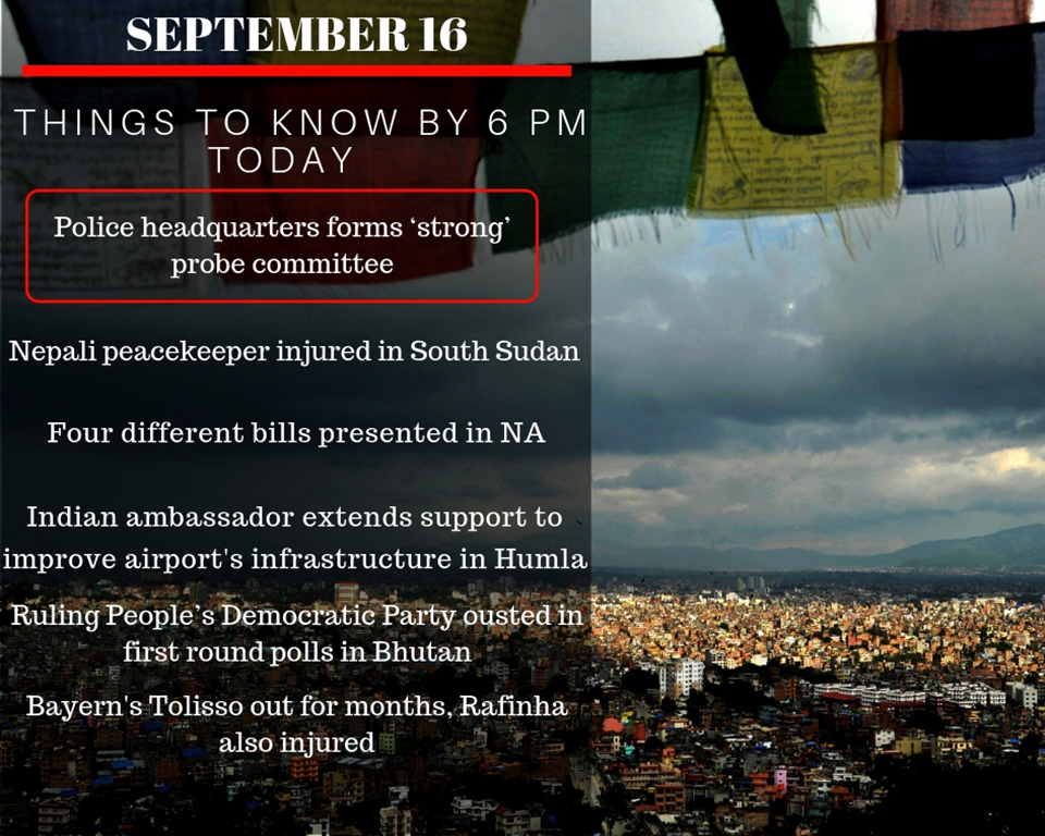 Sept 16: 6 things to know by 6 PM today