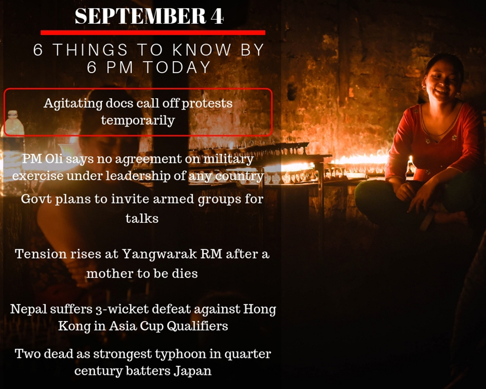 Sept 4: 6 things to know by 6 PM