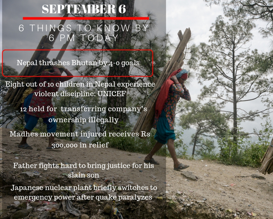 Sept 6: 6 things to know by 6 PM