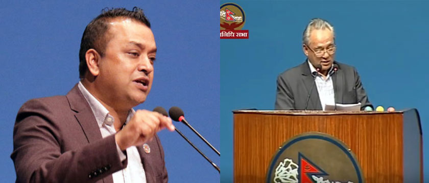 Gagan questions home minister's efficiency