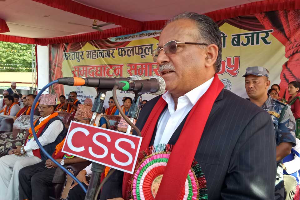 Conflict-victims' grief has been alleviated: Pushpa Kamal Dahal