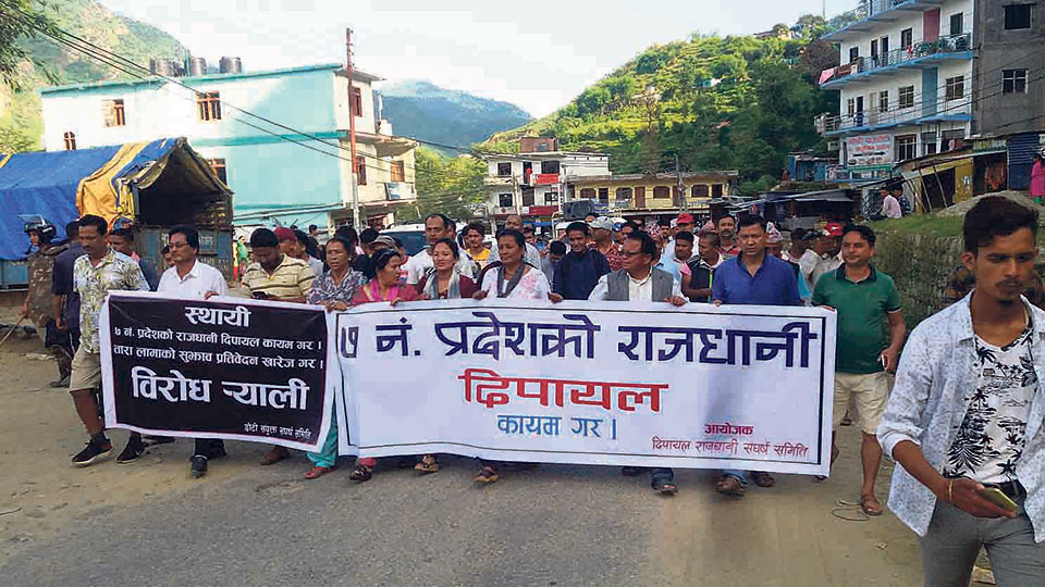 Dipayal residents hit streets demanding their city be declared capital