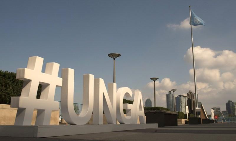 SAARC meet at UNGA: Peace, security essential for progress says Sushma Swaraj