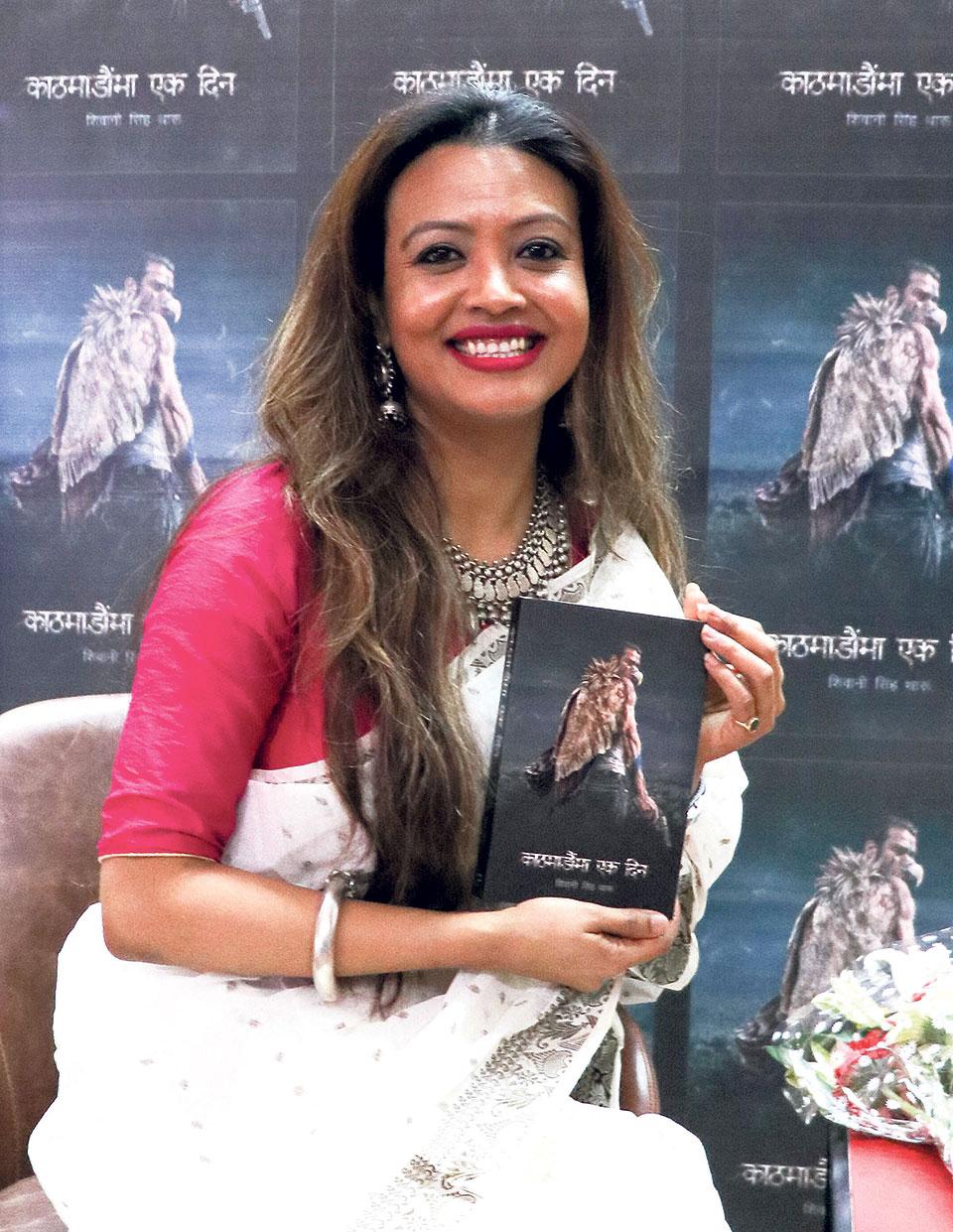 Shivani Singh launches her Novel 'Kathmanduma Ek Din'