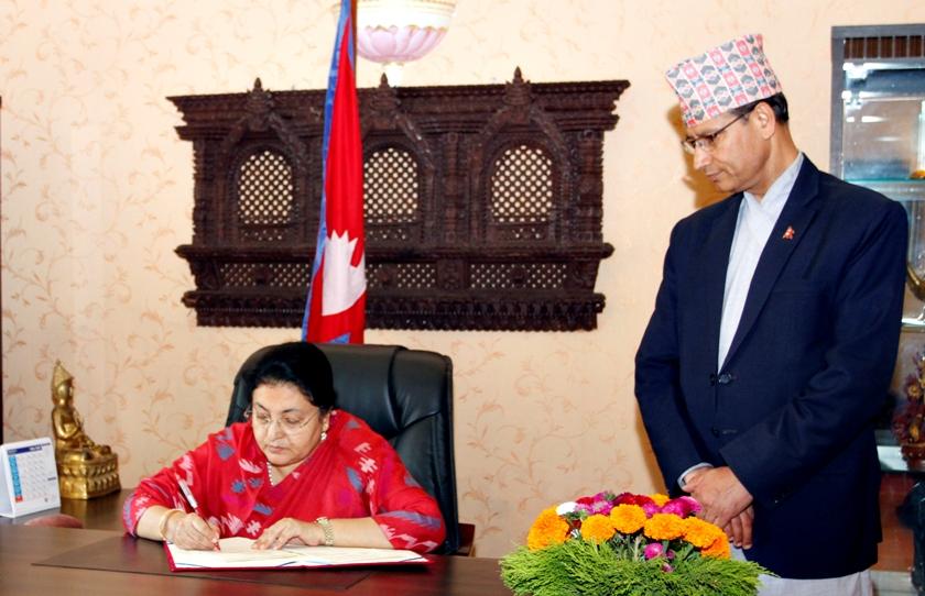 President Bhandari authenticates four Bills