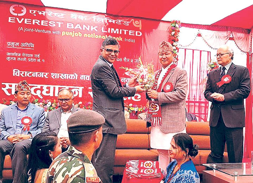 Chief Minister inaugurates Everest Bank building in Biratnagar