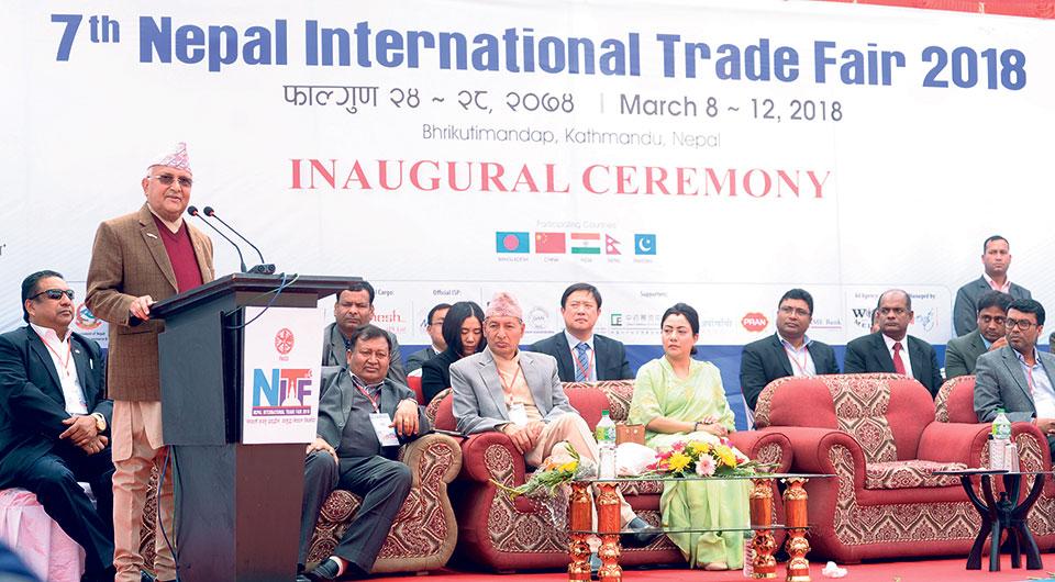 Prime minister inaugurates Nepal International Trade Fair
