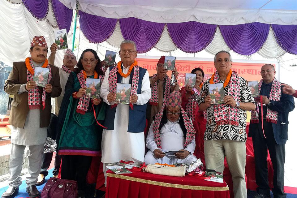 Book on Narayanhiti hits market