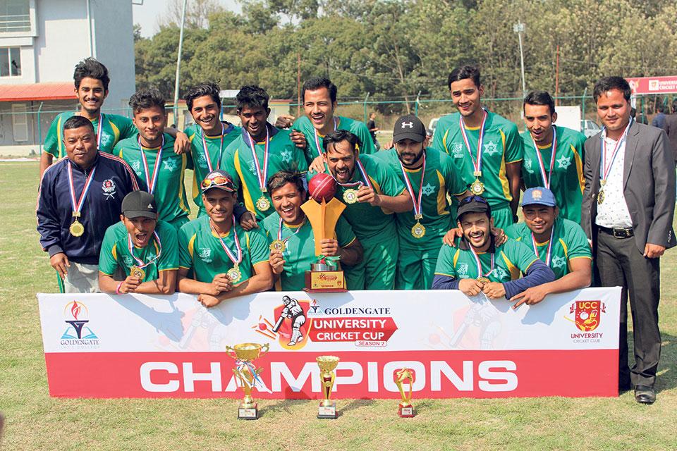 TU lifts University Cricket Cup