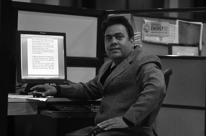 Former Copy Editor of Nagarik daily Thapaliya no more