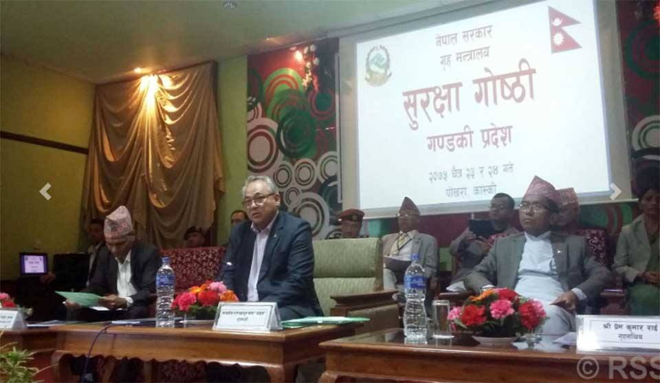 Citizenship by descent as per constitution: Home Minister Thapa