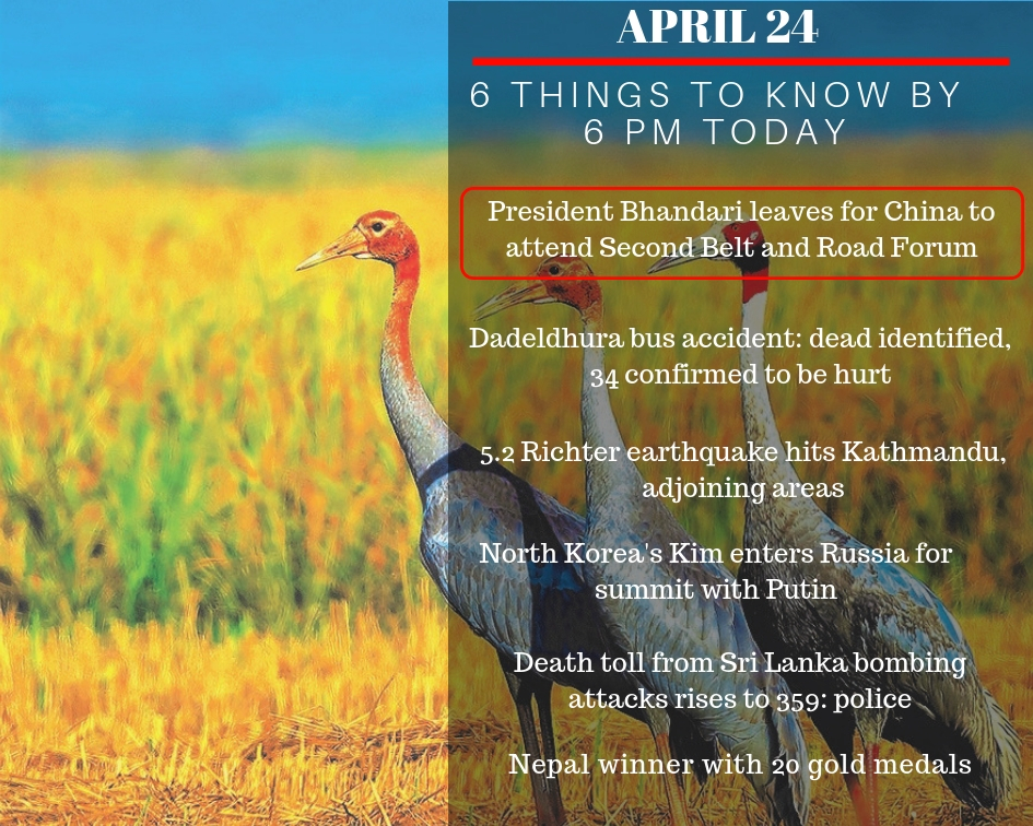 April 24: 6 things to know by 6 PM today