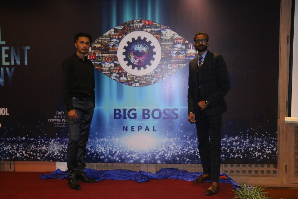 'Big Brother' now in Nepal