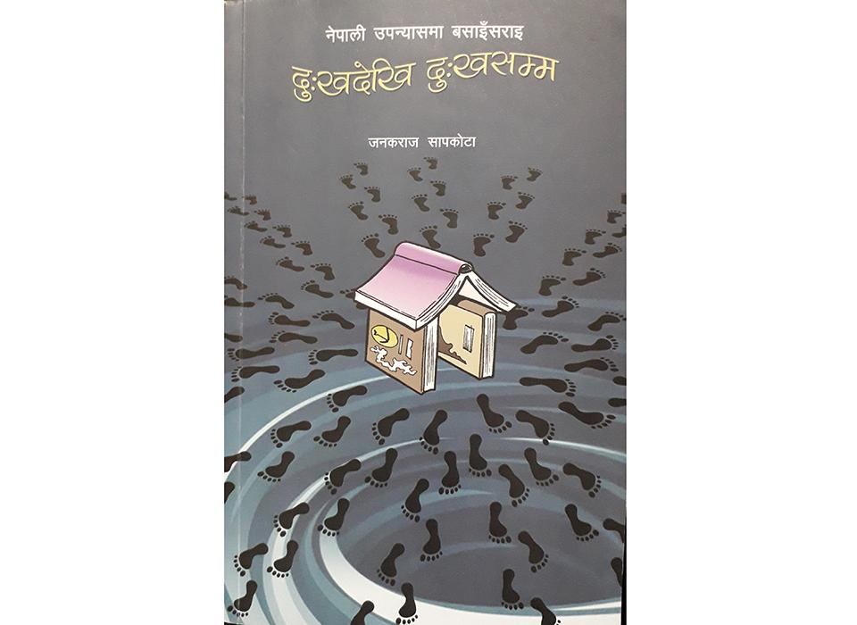 'Dukhhas' of Nepali migration