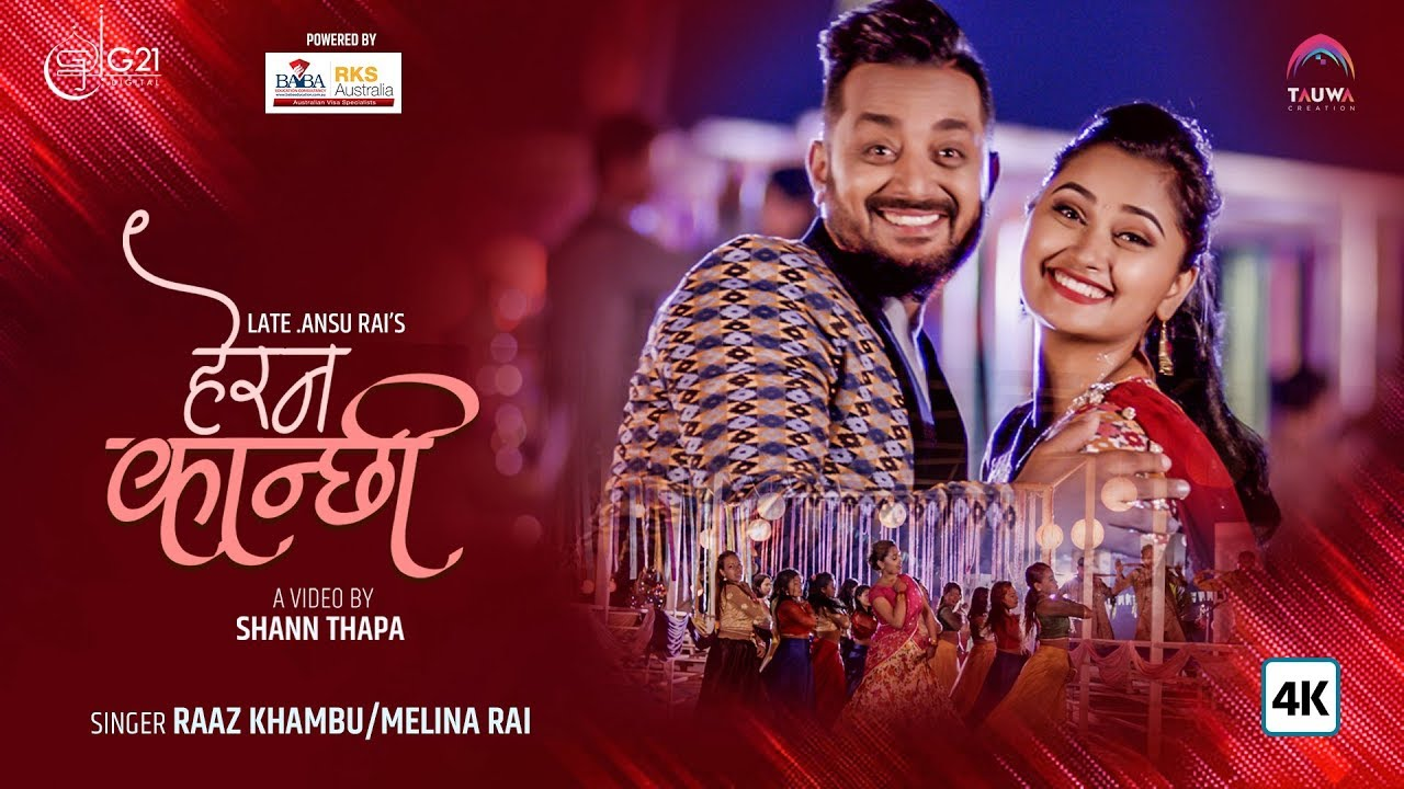 Asif and Reshma starrer 'Herana Kanchhi' releases