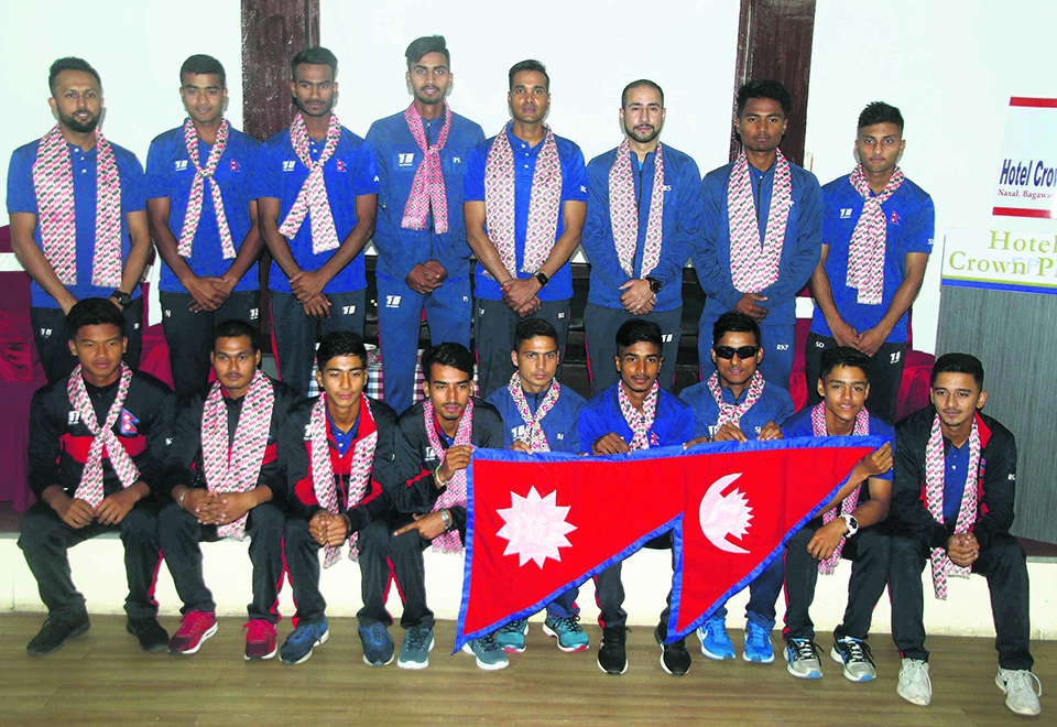 ICC U-19 Cricket World Cup qualifier from today; Nepal eyes to get through