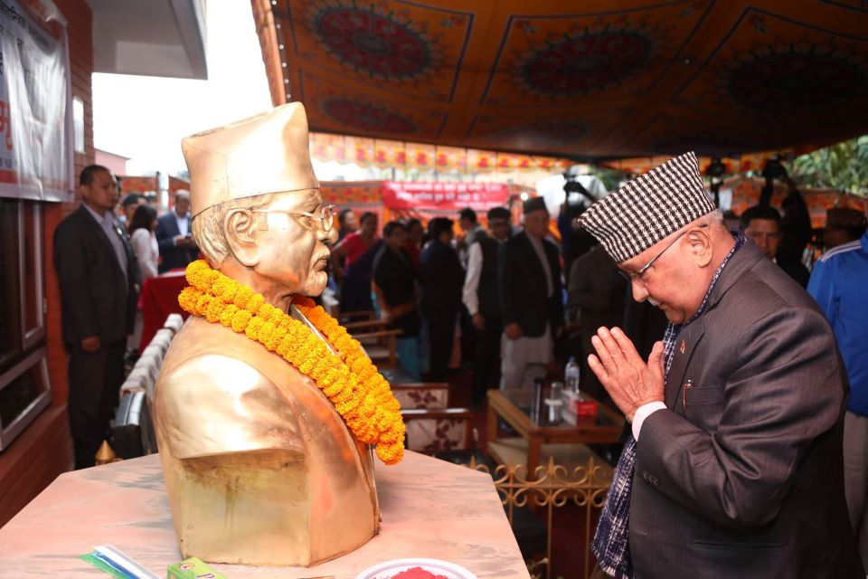 Oli lauds development model initiated by  Ex-PM Adhikari