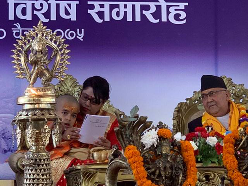Aditya's miracle talent challenge to science: PM Oli