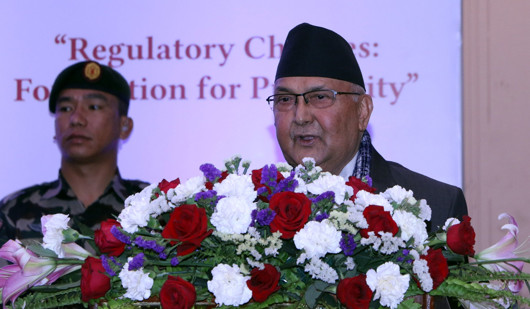 PM Oli stresses on partnership with private sector for economic progress
