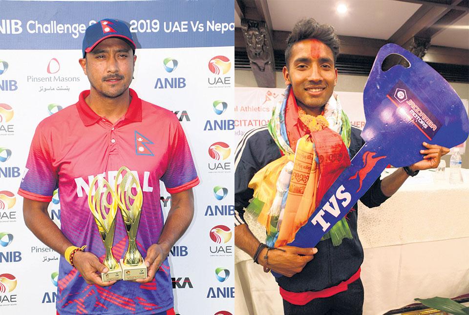 Major achievements in Nepali sports in 2075 BS