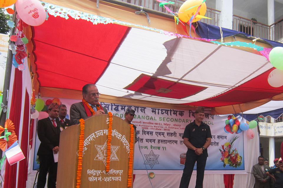 NCP chair Dahal appreciates community schools for improvement