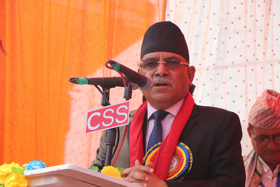 Next decade is for prosperity, development: NCP chair Dahal