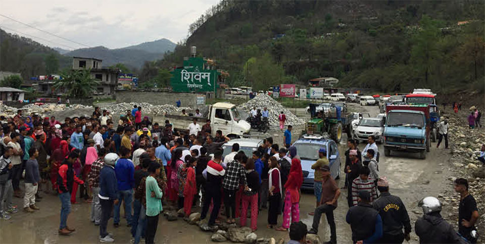 Locals obstruct Prithvi Highway demanding immediate repair