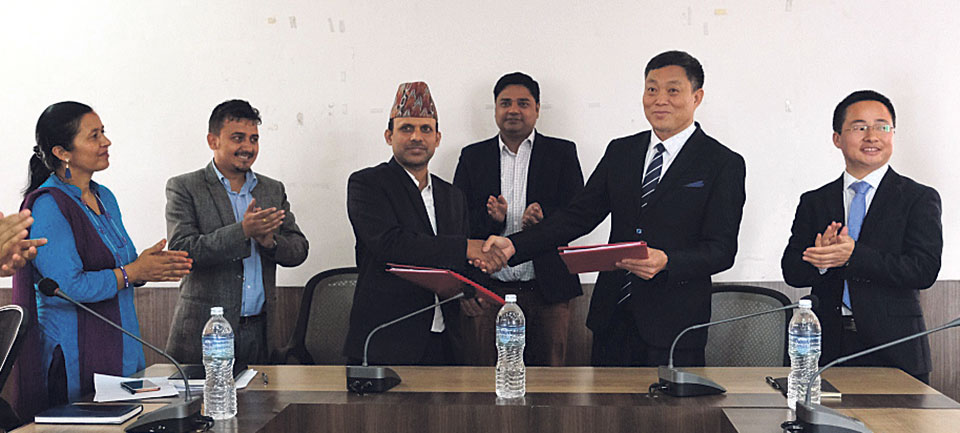 Agreement to build Rasuwagadhi dry port signed