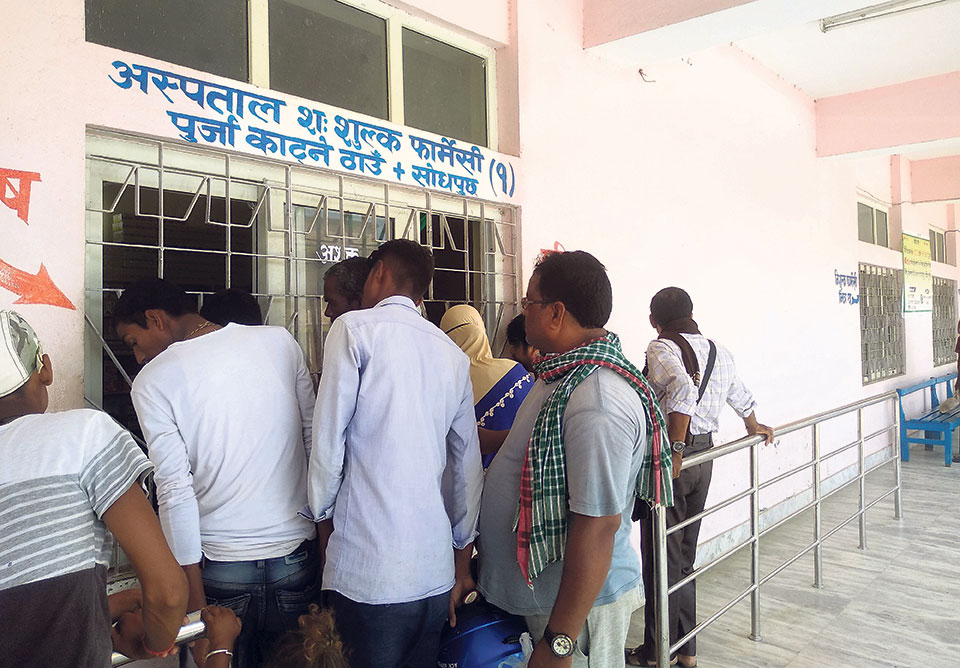 Siraha District Hospital charging patients even for saline water