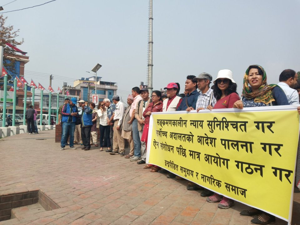 Conflict victims, civil society members stage demonstration demanding credible transitional justice