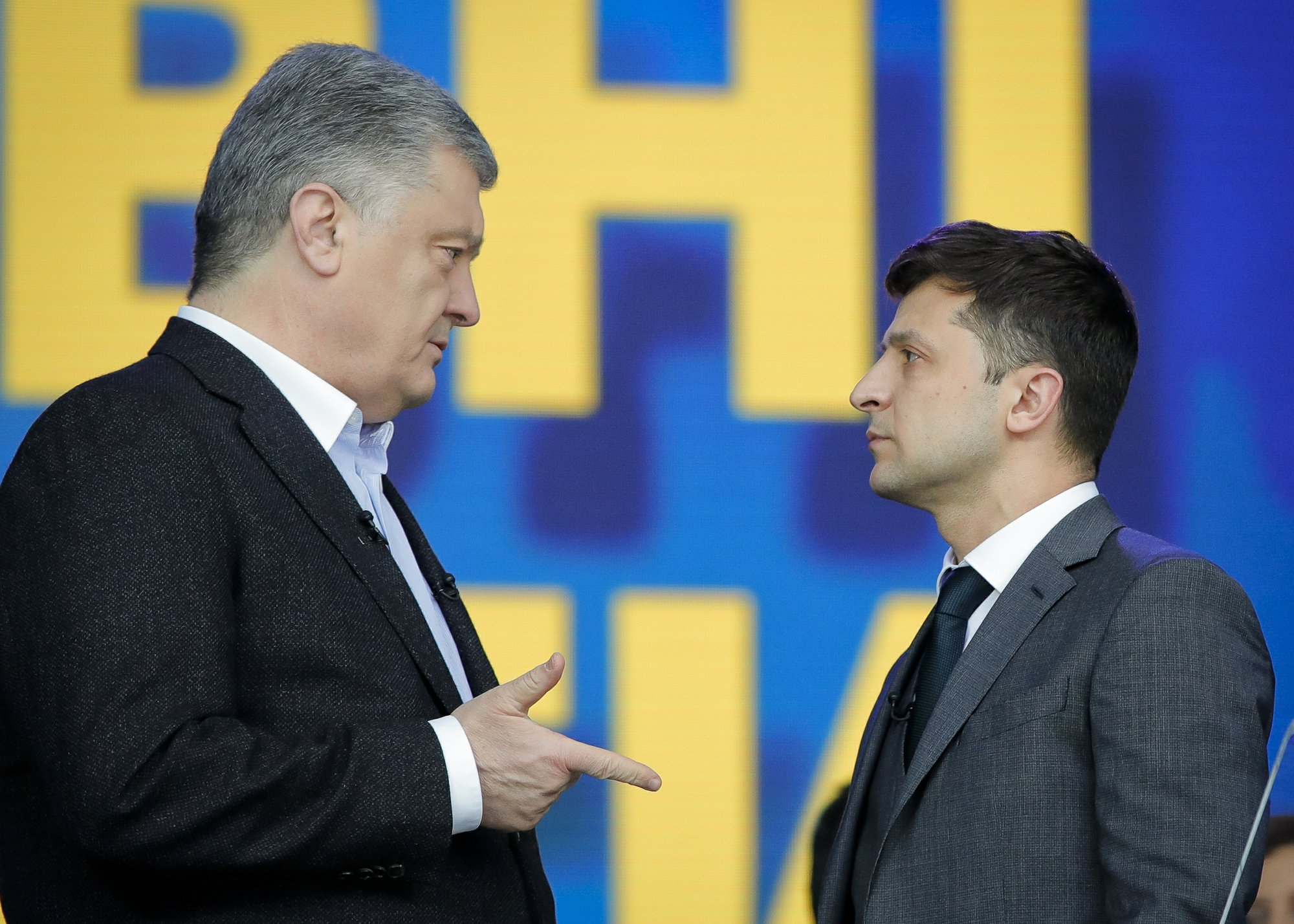 Ukraine quiet ahead of presidential election