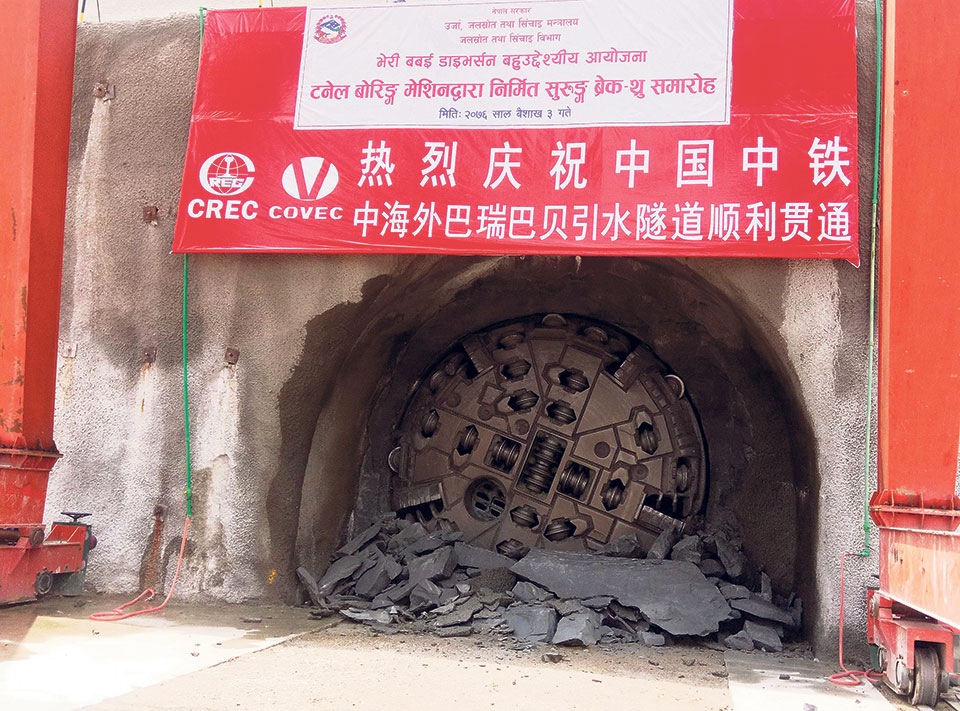 Bheri-Babai tunnel drilling completed with TBM