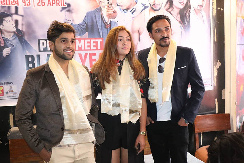 'Kalo Barsha' launched trailer addressing foreign employment and earthquake