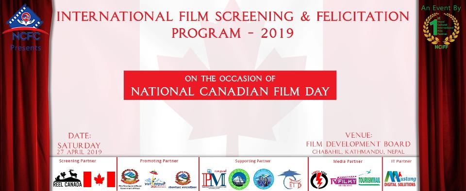 "Canadian Film ""Maudie"" to be screened in Kathmandu"
