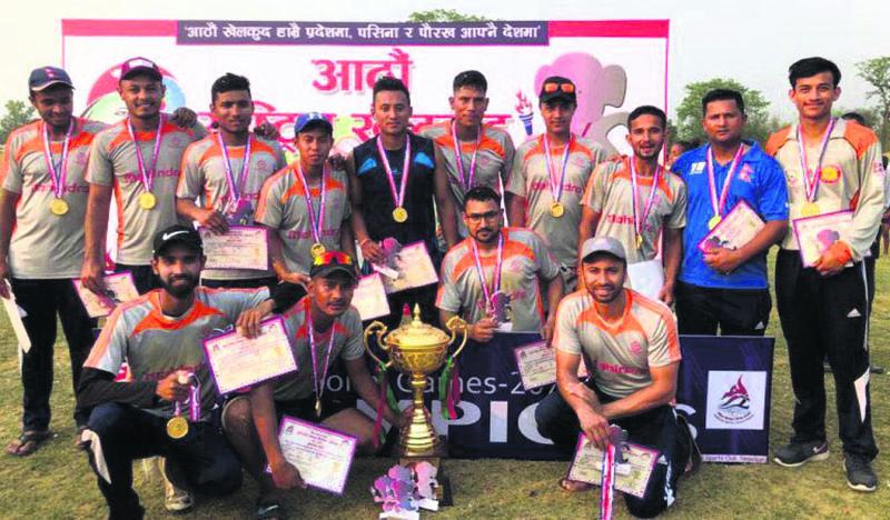 APF secures gold in men's cricket