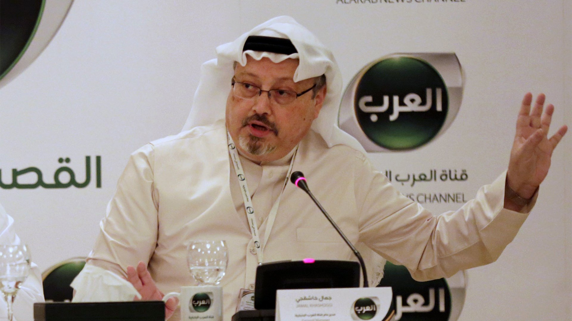 U.S. bans 16 Saudi individuals from U.S. for role in Khashoggi's murder