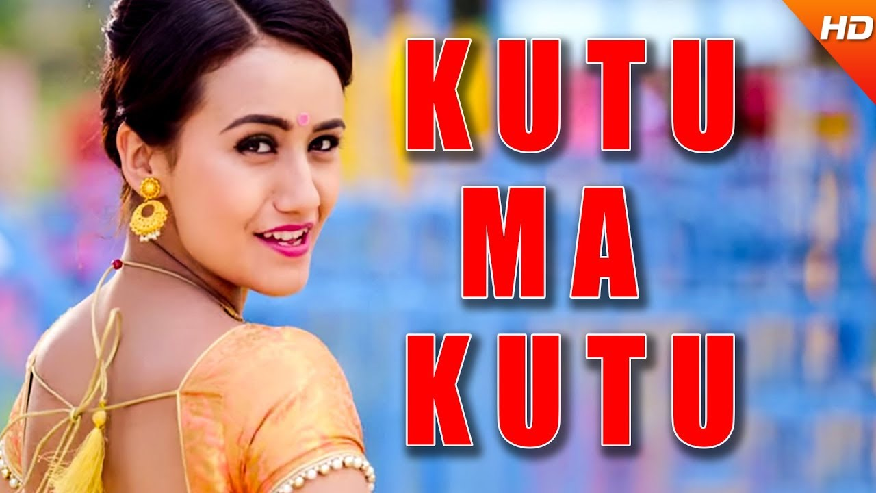 'Kutu Ma Kutu' hits 100 million on YouTube
