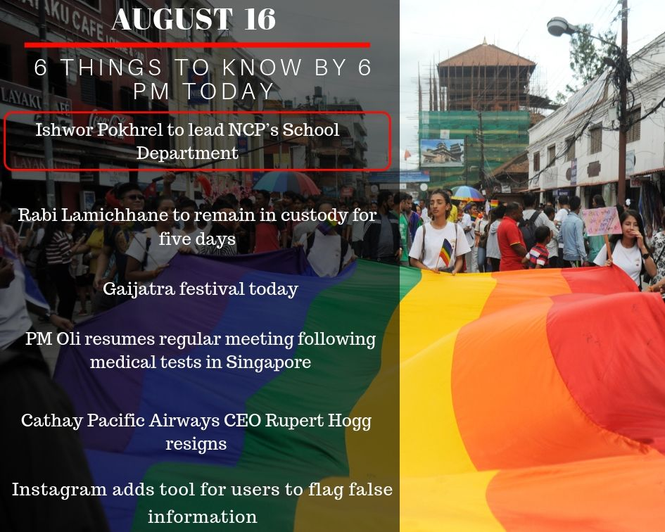 Aug 16: 6 things to know by 6 PM