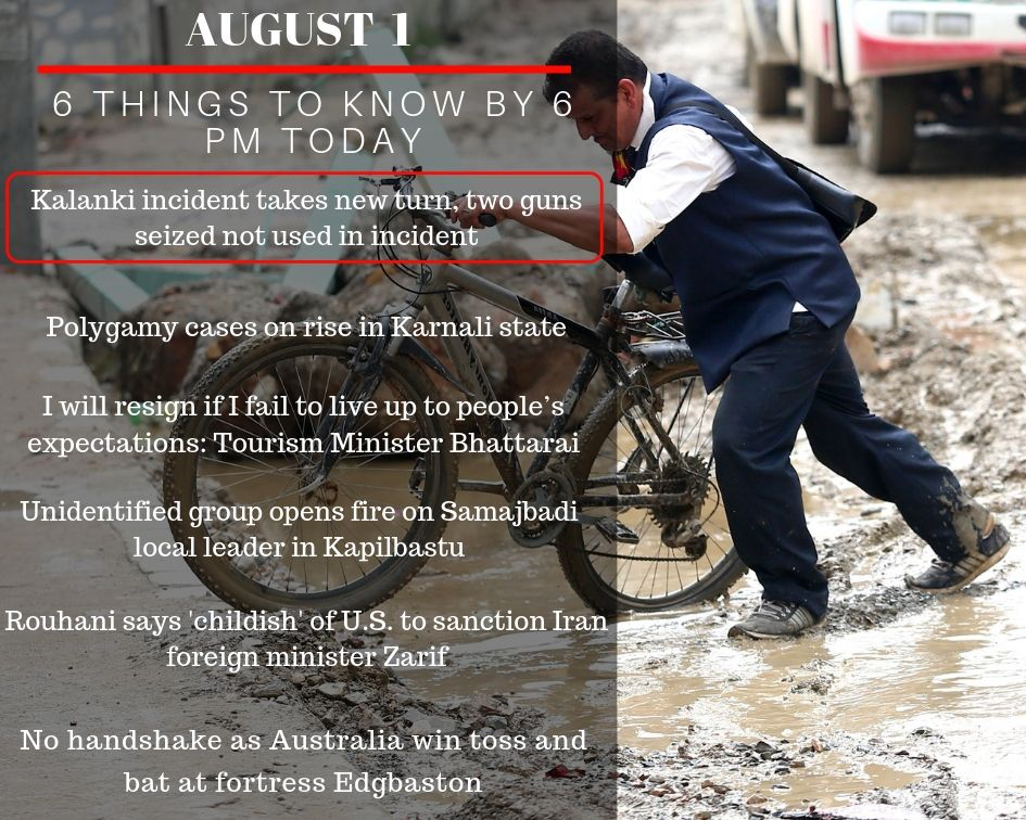 Aug 1: 6 things to know by 6 PM today