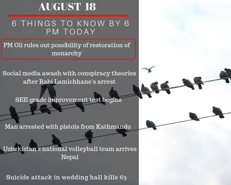 Aug 18: 6 things to know by 6 PM today