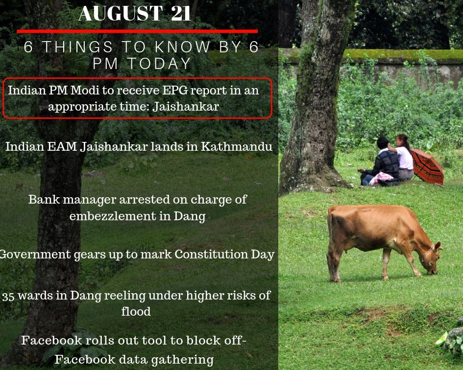 Aug 21: 6 things to know by 6 PM today