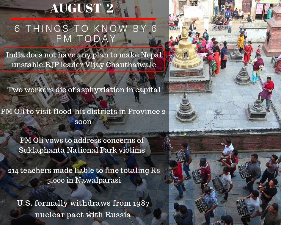 Aug 2: 6 things to know by 6 PM today