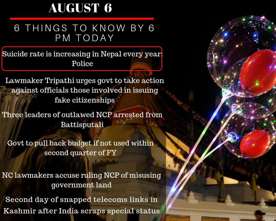Aug 6: 6 things to know by 6 PM today