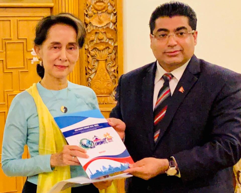 Chairman Dhakal holds meeting with Myanmar State Counselor Aung San Suu Kyi
