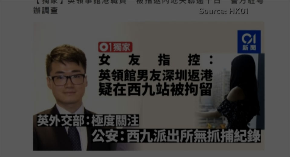 Britain extremely concerned by reports HK consulate worker held in China