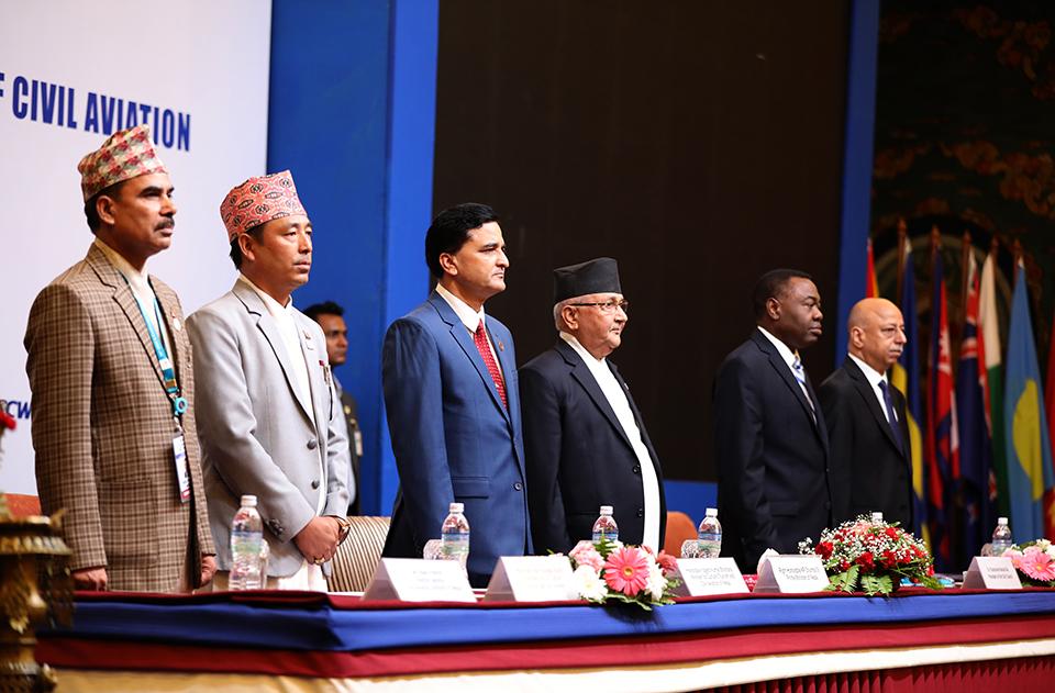56th DGCA conference begins in Kathmandu