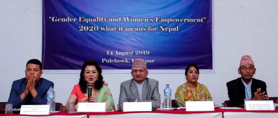 Speakers highlight Nepal's progress on women empowerment, gender equality