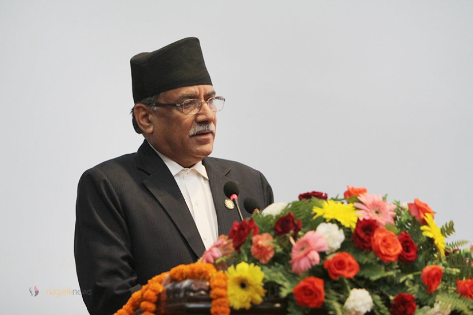 NCP chairperson Dahal hints at changing leadership of government