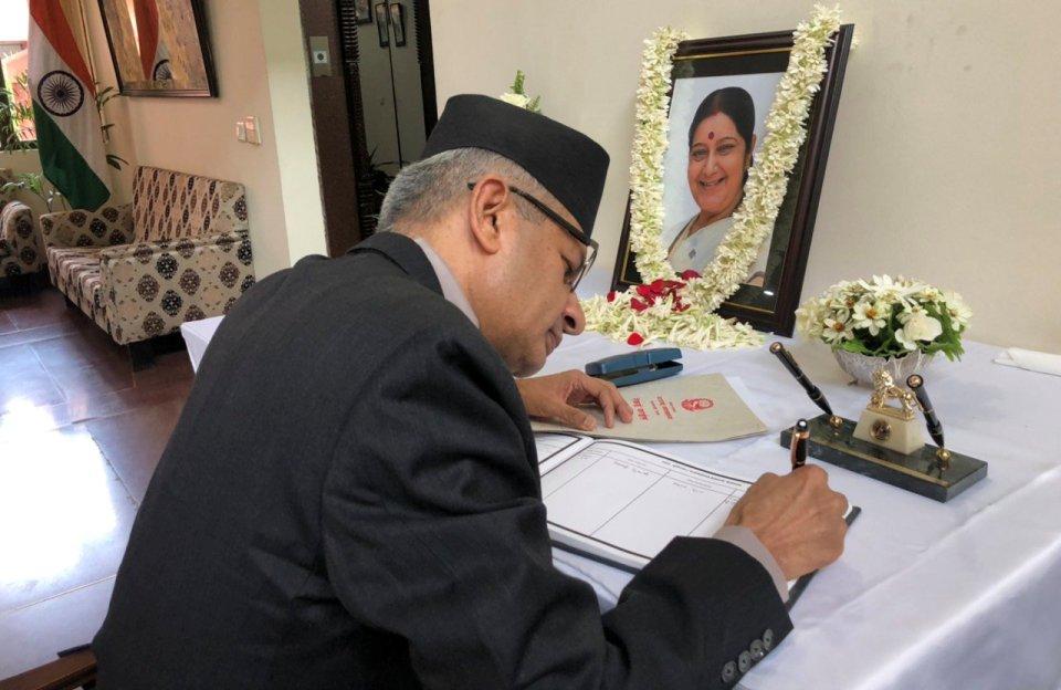 FM Gyawali expresses condolence on Swaraj's demise