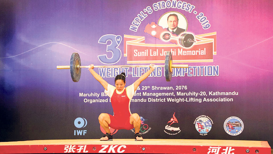 Police's Sangita Rai improves three national records